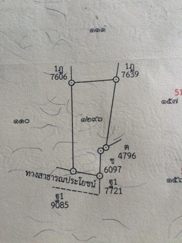 ที่ดินเหมาะปลูกบ้าน  land for house building-สำหรับ-ขาย-ห้วยใหญ่พัทยา-huay-yai-pattaya 20160829145359.jpg