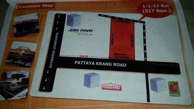 ที่ดินสร้างอาคารพาณิชย์ land for shop building-สำหรับ-ขาย-พัทยากลาง-l-central-pattaya 20160924151153.jpg