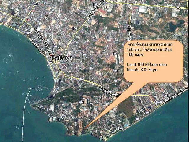 ที่ดินเหมาะปลูกบ้าน  land for house building-สำหรับ-ขาย-เขาพระตำหนักพัทยา-khao-pratumnak-hill 20180309091101.jpg