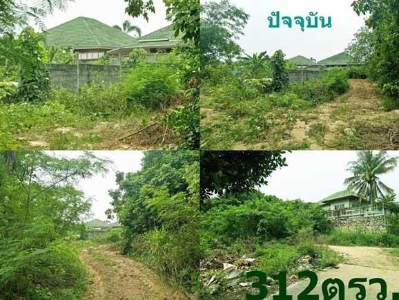 ที่ดินเหมาะปลูกบ้าน  land for house building-สำหรับ-ขาย-หนองปลาไหล-พัทยา-nongpralai-pattaya 20180825014015.jpg