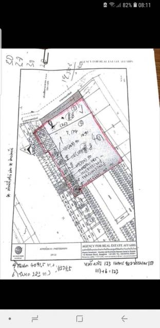 ที่ดินเหมาะสร้างคอนโด  land for condo building-สำหรับ-ขาย-จอมเทียนพัทยา-jomtien-pattaya 20180907082203.jpg