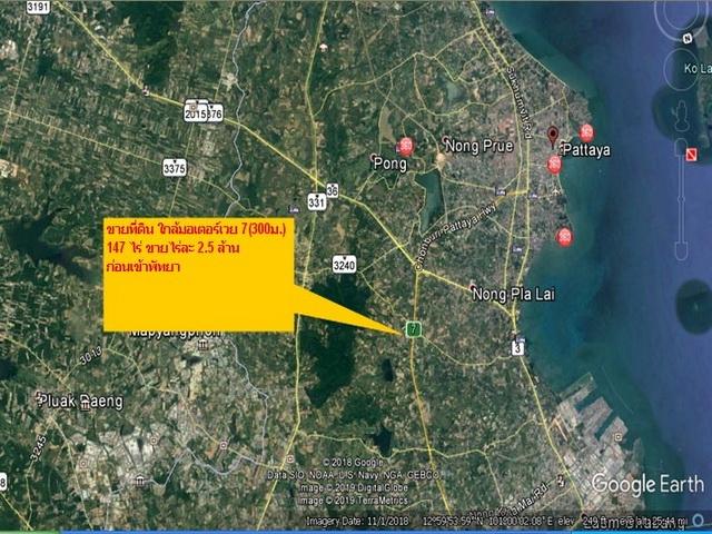 ที่ดินเหมาะสร้างหมู่บ้านจัดสรร land forhousingproject-สำหรับ-ขาย-ตะเคียนเตี้ยะ-takientia 20190505171055.jpg