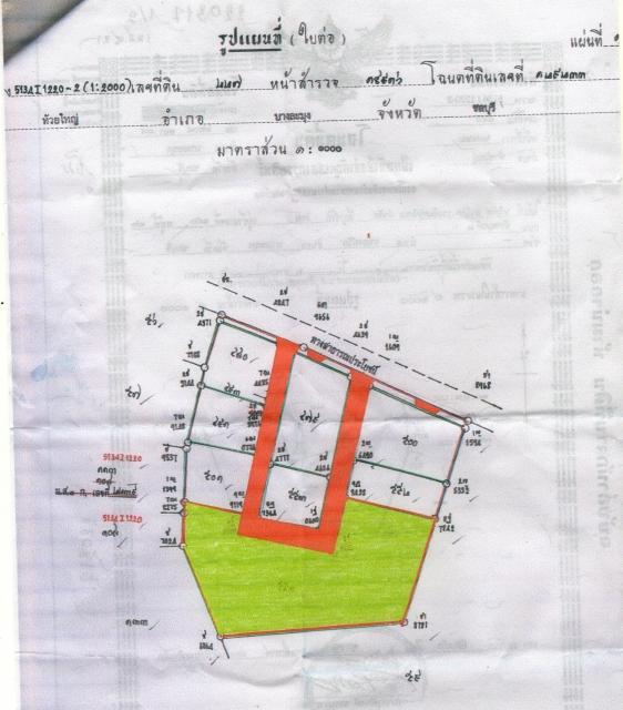ที่ดินเหมาะสร้างหมู่บ้านจัดสรร land forhousingproject-สำหรับ-ขาย-ห้วยใหญ่-hauy-yai 20191001095009.jpg