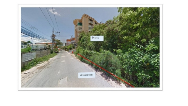 ที่ดินเหมาะสร้างคอนโด  land for condo building-สำหรับ-ขาย-เขาพระตำหนักพัทยา-khao-pratumnak-hill 20191010160131.jpg