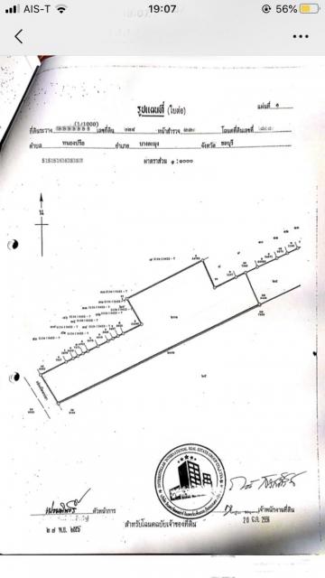 ที่ดินเหมาะสร้างคอนโด  land for condo building-สำหรับ-ขาย-จอมเทียนสาย2,-jomtien-road-no.2 20200213105833.jpg