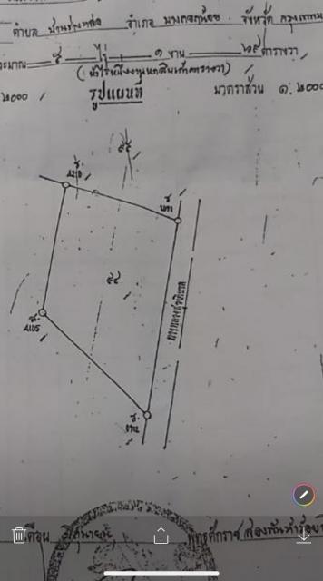 ที่ดินเหมาะสร้างหมู่บ้านจัดสรร land forhousingproject-สำหรับ-ขาย-ห้วยใหญ่-hauy-yai 20210214193313.jpg