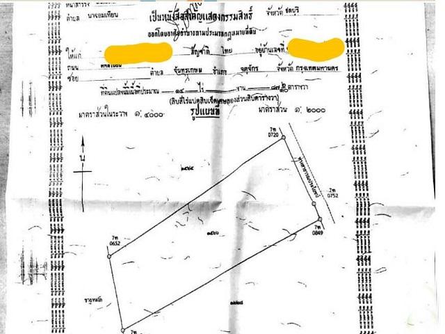 ที่ดินเหมาะสร้างโรงแรม  land for hotel building-สำหรับ-ขาย-นาจอมเทียนพัทยา-na-jomtien-pattaya 20210416142906.jpg